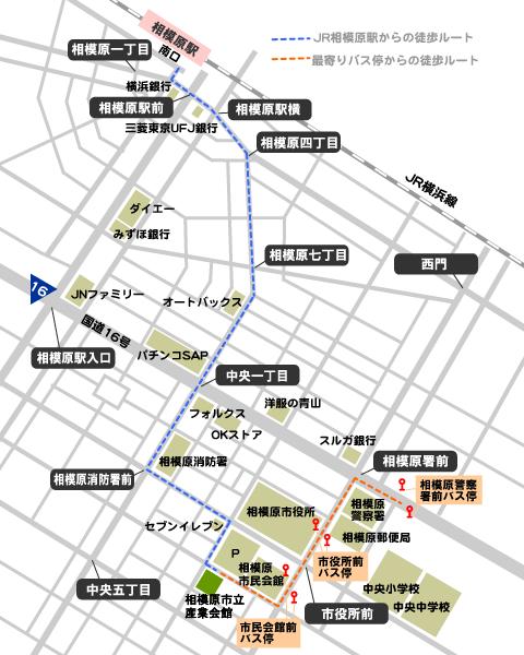 相模原市立産業会館の周辺地図