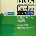 MOS Excel 2013 Expert Part2
